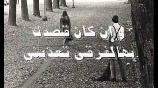 اغاني حصرية ليش انت مبعد عن عيوني _ خالد عبدالرحمن تحميل MP3