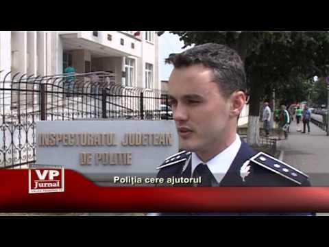 Poliția cere ajutorul