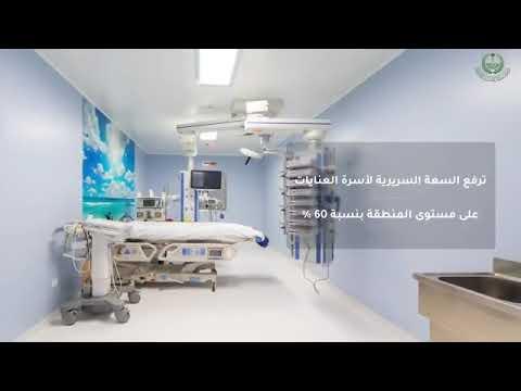 المدينة المنورة : تدشين الخدمات الصحية بمستشفى الملك فهد لخدمة المرضى والمراجعين - المدينة