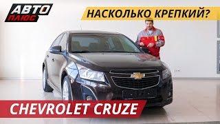 Сделанный в России Chevrolet Cruze   Подержанные автомобили