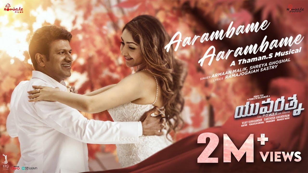 Aarambame Lyrics - Yuvarathnaa (2020)| Full Movie Songs