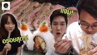 ซูชิ ไม่แพง อร่อยและดีมาก!! ที่ Sushi Yama [Feat.น้องขิม]