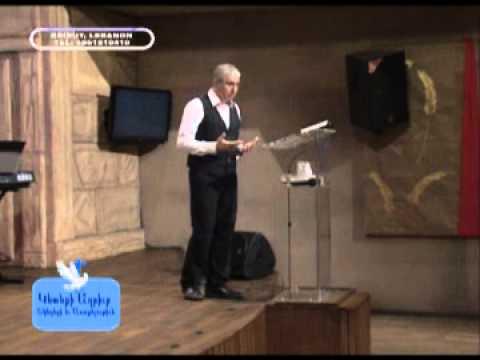 Հոգին կը Ղրկէ (Գործք Առաքելոց 13.1-12)