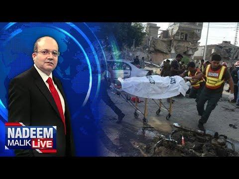 Lahore Blast, Zimmedar Kon? | Nadeem Malik Live | SAMAA TV | 24 July 2017