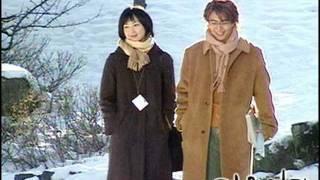 Winter Sonata Soundtrack ''13 Jours en France''
