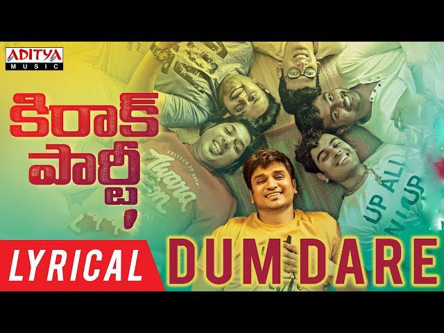 Dum Dare Audio Song Download | Kirrak Party Movie Songs | Nikhil Siddharth