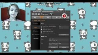Как в программе bandicam включить веб.-камеру! ЛЕГКО ^-^