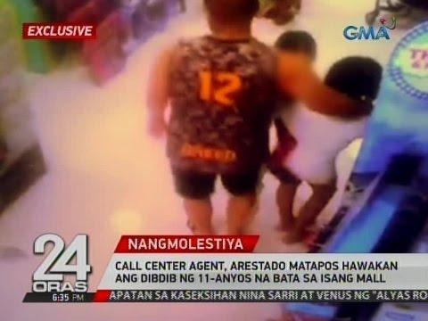 Kung paano palakihin ang iyong mga suso at kung paano drug