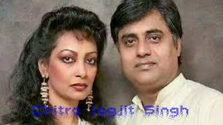 Baad muddat unhei dekhkar yulaga by Chitra Jagjit Singh
