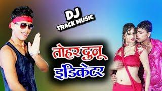 bhojpuri song dj 2019 duno indicator - TH-Clip