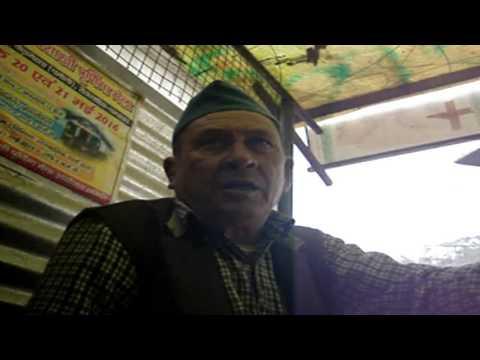 About Possibilities in Ladhiya Valley (लदिया घाटी में संभावनाएं)