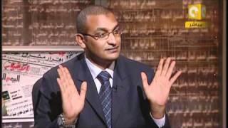 تحميل و استماع حفيد الرئيس السابق محمد نجيب MP3