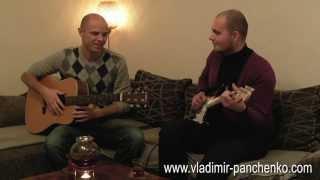 Faktor-2 (В. Панченко) - Ты плачешь по ночам (акустическая версия)