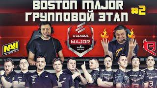 Лучшие моменты CS GO Boston Major №2