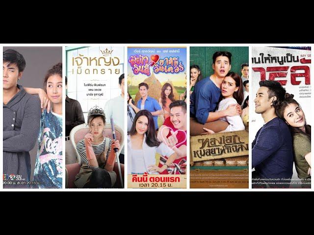 thai comedy movie