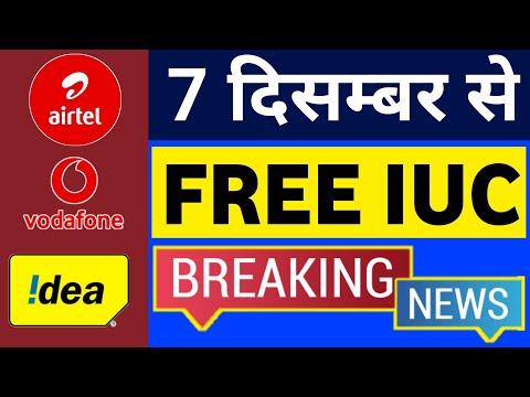Airtel Vodafone Idea FREE UNLIMITED IUC Calls | Airtel Vodafone Idea removes the IUC Charge