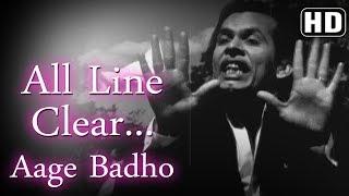 All Line Clear Aage Badho (HD) - Chori Chori (1956)- Johnny Walker - Indira Bansal-Best of 50