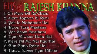 BEST OF RAJESH KHANNA   RAJESH KHANNA HIT SONGS JUKEBOX   BEST EVERGREEN OLD HINDI SONGS