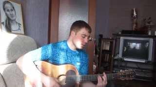 Послушайте,не пожалеете)))  Офигенно поет под гитару!!))