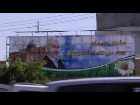 Il caso Israele e la libera stampa