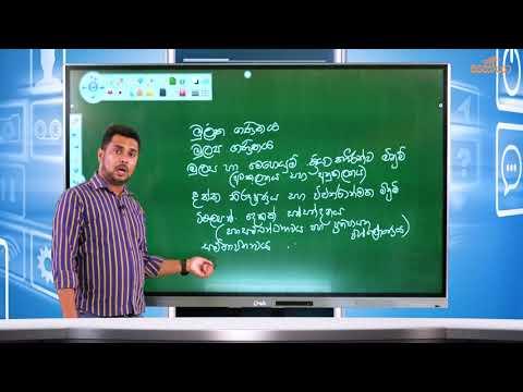 AAT Business Mathematics - Part 01