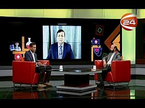 সবার জন্য চাই নিরাপদ টিকা | সুরক্ষায় প্রতিদিন | 18 January 2021
