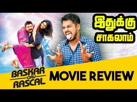 Baskar Oru Rascal Movie Review