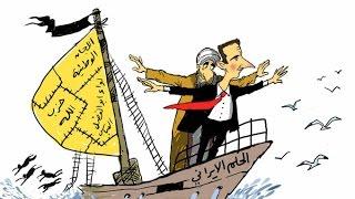 تحميل اغاني مجانا كاريكاتير اليوم 27 10 2014
