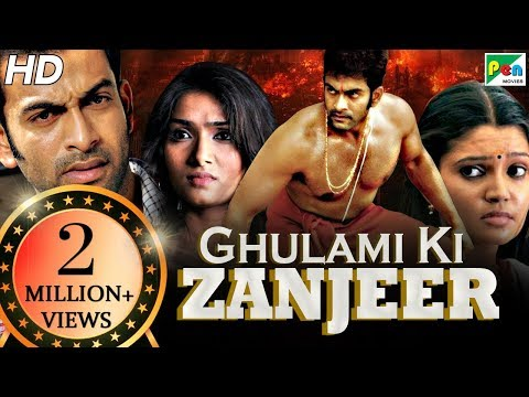 Watch Ghulami Ki Zanjeer