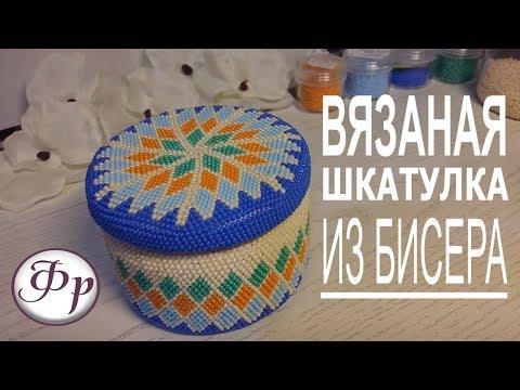Сочи талисман 25 рублей купить в