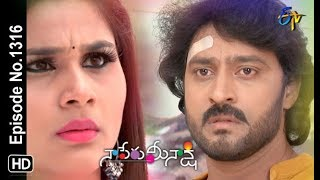 Naa Peru Meenakshi | 19th August 2019 | Full Episode No 1316 | ETV Telugu