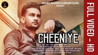 Aman Bhullar  Cheeniye  LATEST PUNJABI SONG 2017  MALWA RECORDS