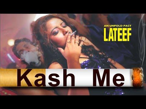 Kash Me