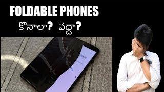 Foldable Phones Pros & Cons ll in Telugu ll