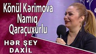 Könül Kərimova & Namiq Qaraçuxurlu - Cavanlıq Səhvi (Hər Şey Daxil)