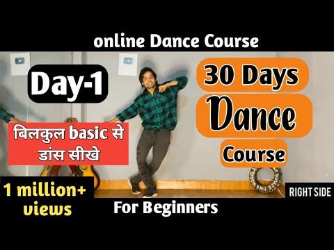 30 Days Dance Course | डांस सीखे आसनी से | Dance Tutorial Step by step घर पे डांस सीखें