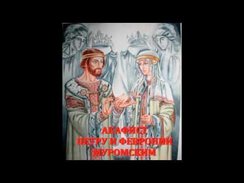 Молитва от порчи сглаза колдовства и ухищрение диавольского видео