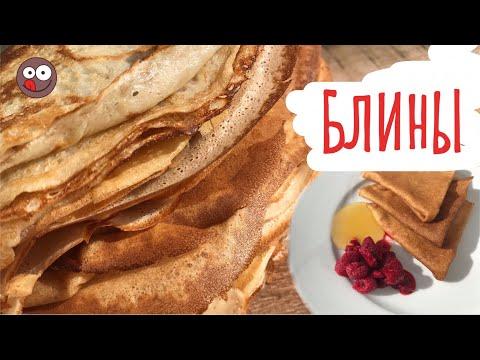 Простые ажурные домашние блины: Вкусно и Быстро на Масленицу. Tasty Crepes Recipe (ENG SUBs)