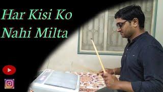 Har Kisiko Nahi Milta Yaha Pyar   Octapad SPD20X   Cover by   Umesh Chavda