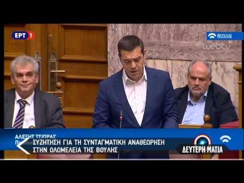 Σε υψηλούς τόνους η αντιπαράθεση μεταξύ Α. Τσίπρα-Κ. Μητσοτάκη | 14/11/18 | ΕΡΤ