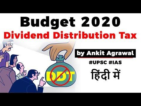 Budget 2020 - Dividend Distribution Tax changes explained, Current Affairs 2020 #UPSC2020 #IAS