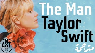 Taylor Swift   The Man | Lyrics Video | مترجمة