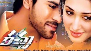 Смотреть онлайн Индийский фильм: Пари на любовь, 2012 год