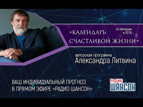 Cura di alcolismo in risposte di Tver