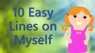 10 Easy Lines on Myself in English ||  Essay on Myself