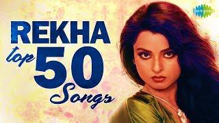 Top 50 Songs of Rekha | रेखा के 50 गाने | HD Songs | One Stop Jukebox