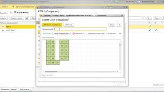 Авибус: Создание и управление контрагентами (обучающая инструкция)
