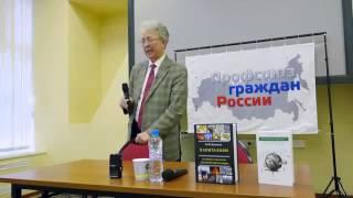Валентин Катасонов •ростовщичество   вершина глобальной пищевой цепочки•