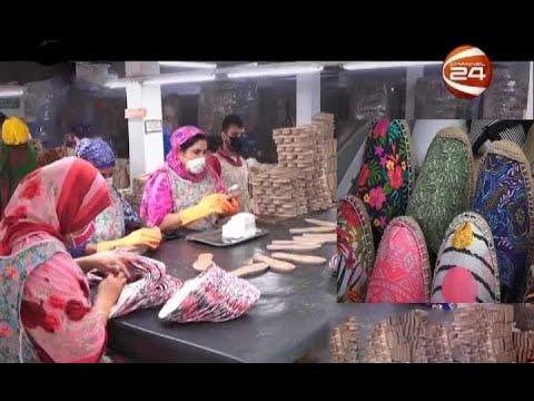 মেইড ইন বাংলাদেশ | Made in Bangladesh | 24 February 2020