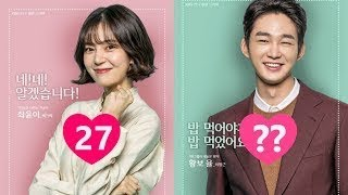 jugglers korean drama cast age difference - Free video